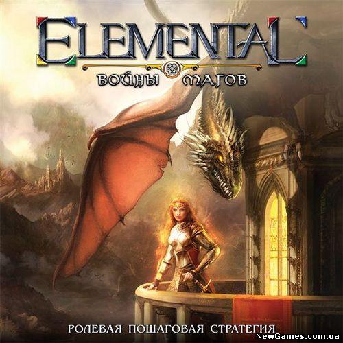 Скачать Elemental Войны Магов