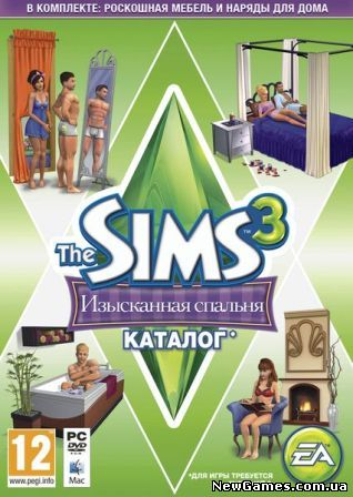 The Sims 3 Master Suite