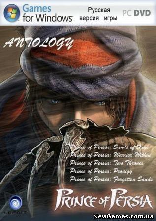 Prince of Persia - Антология