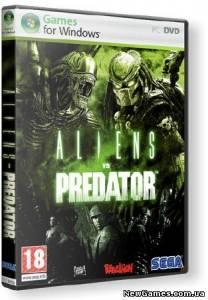 Скачать игру predator на пк
