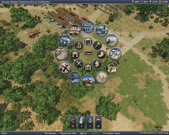 скачать стратегию рим через торрент