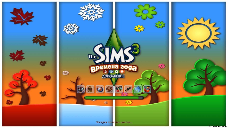 The sims 3 времена года скачать торрент бесплатно - e4
